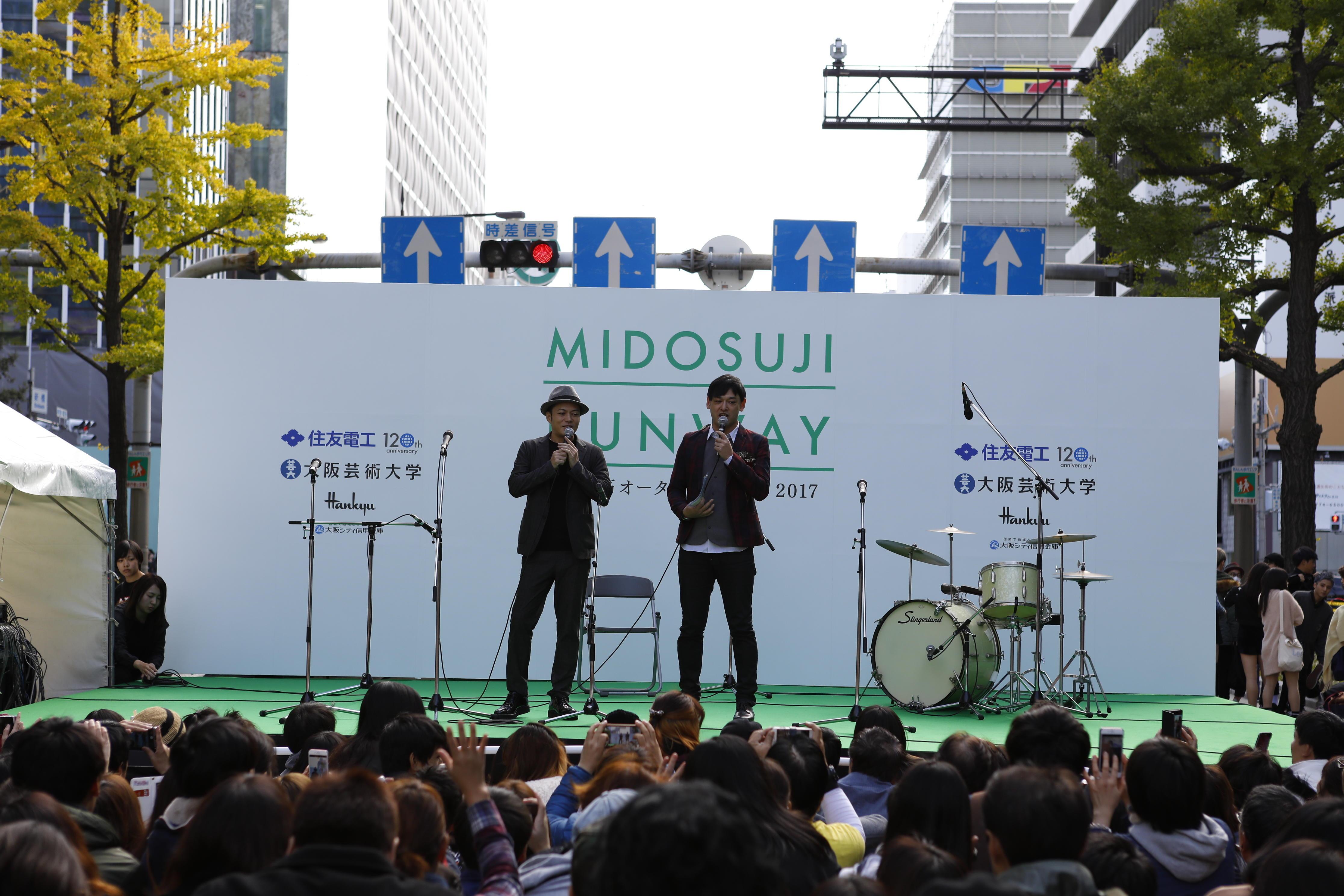 http://news.yoshimoto.co.jp/20171112224623-7acb5d4f8c8c9f8d8ea1f73a274be41a7f5275f8.jpg