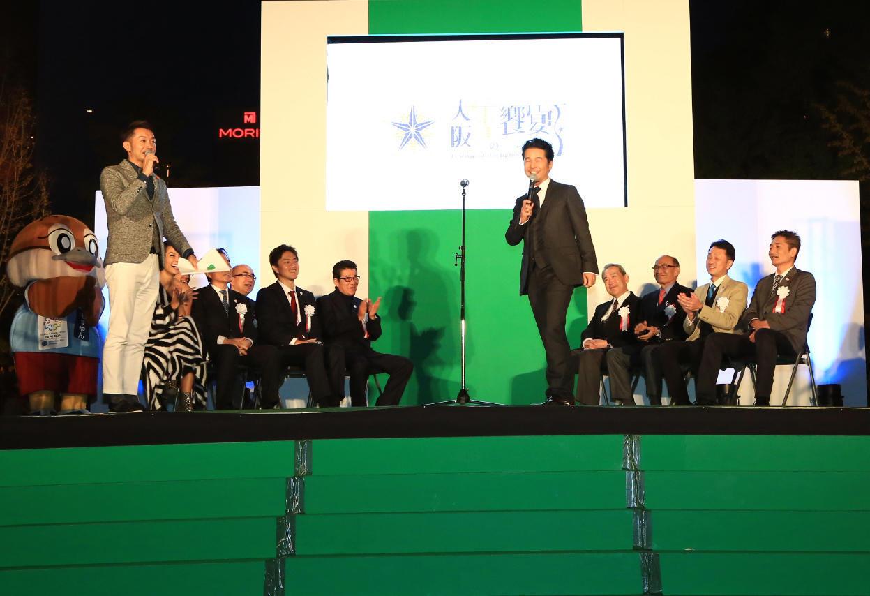http://news.yoshimoto.co.jp/20171113083342-23bf6220131c281064c31c6f6e1a51abeed70afe.jpg
