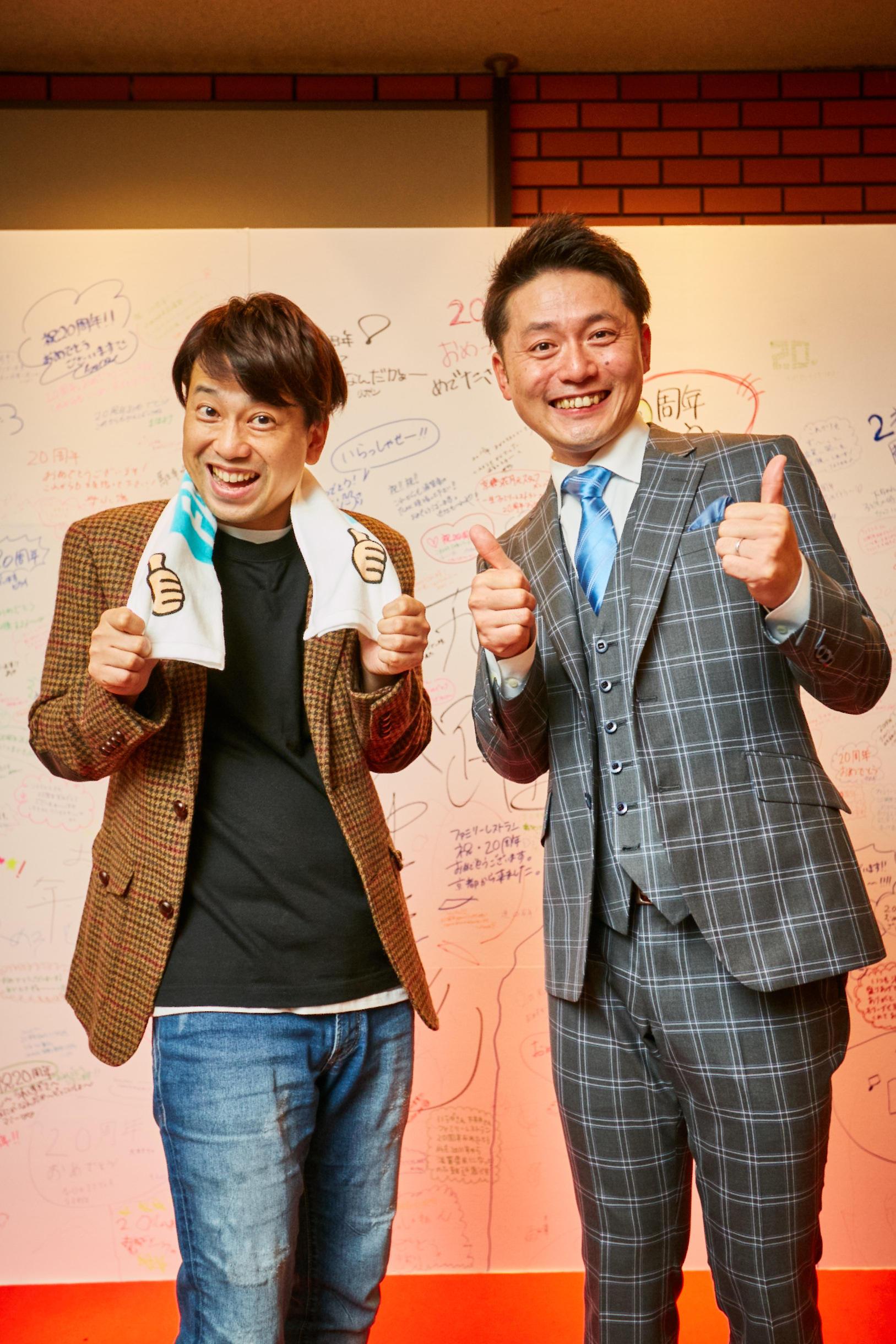 http://news.yoshimoto.co.jp/20171113160156-6ad21b8f76c641fe9a7bcb3285289c337e81b204.jpg
