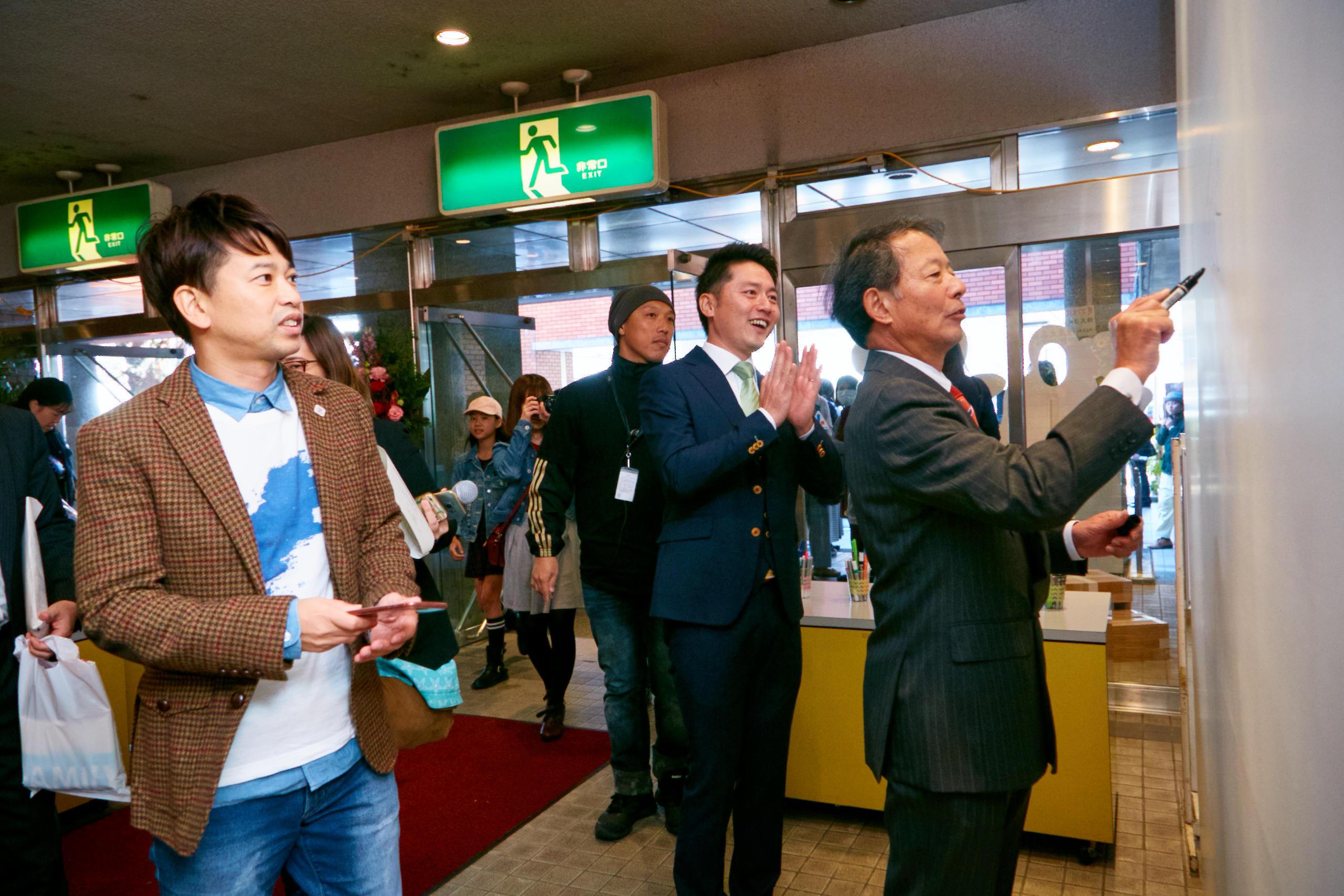 http://news.yoshimoto.co.jp/20171113160356-6b81c8166c18d6a932403e02ca54f0e42d964681.jpg