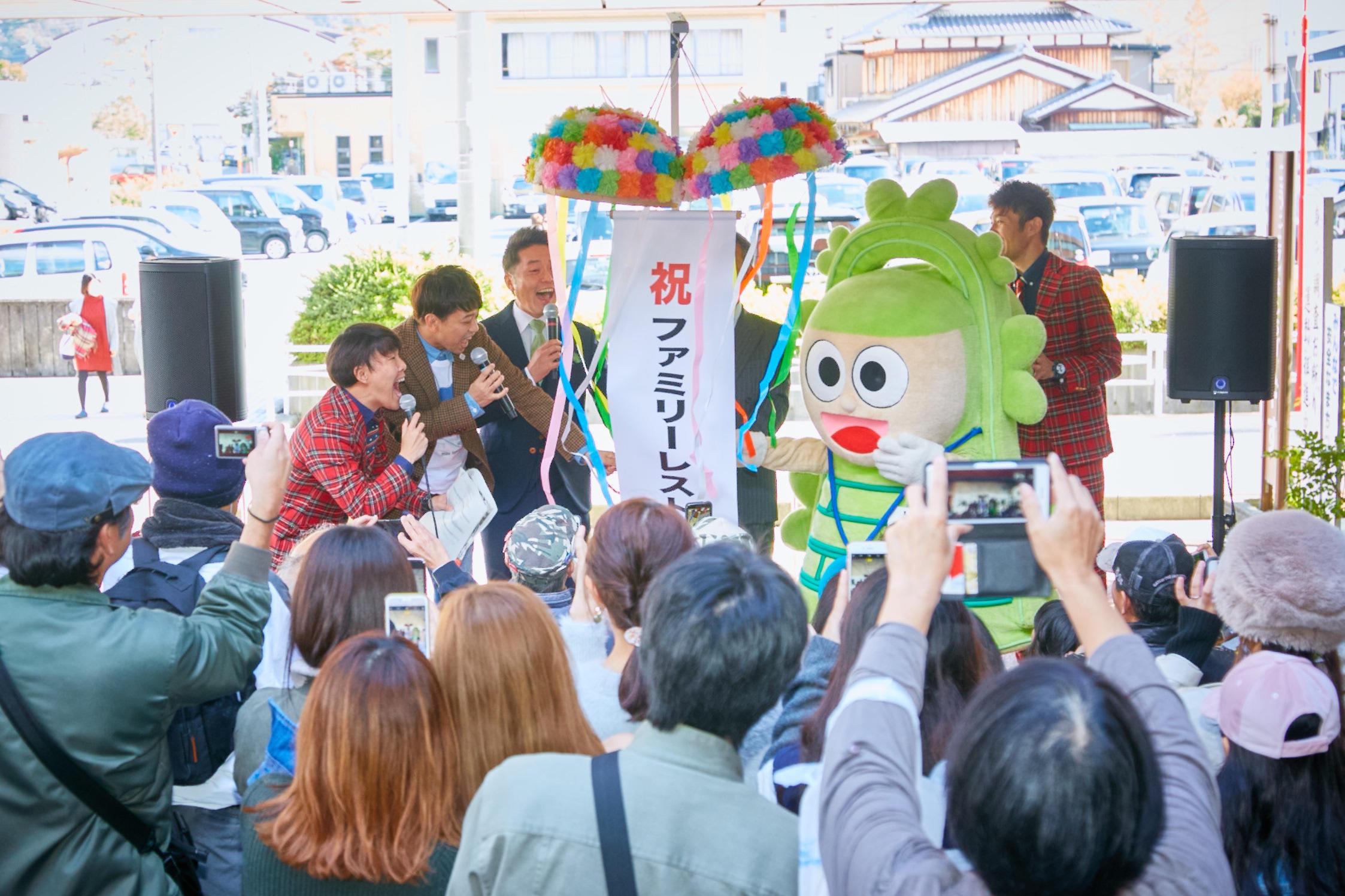 http://news.yoshimoto.co.jp/20171113160405-564cab333a0ee991087bf3dcd2c4b4ca9b686218.jpg