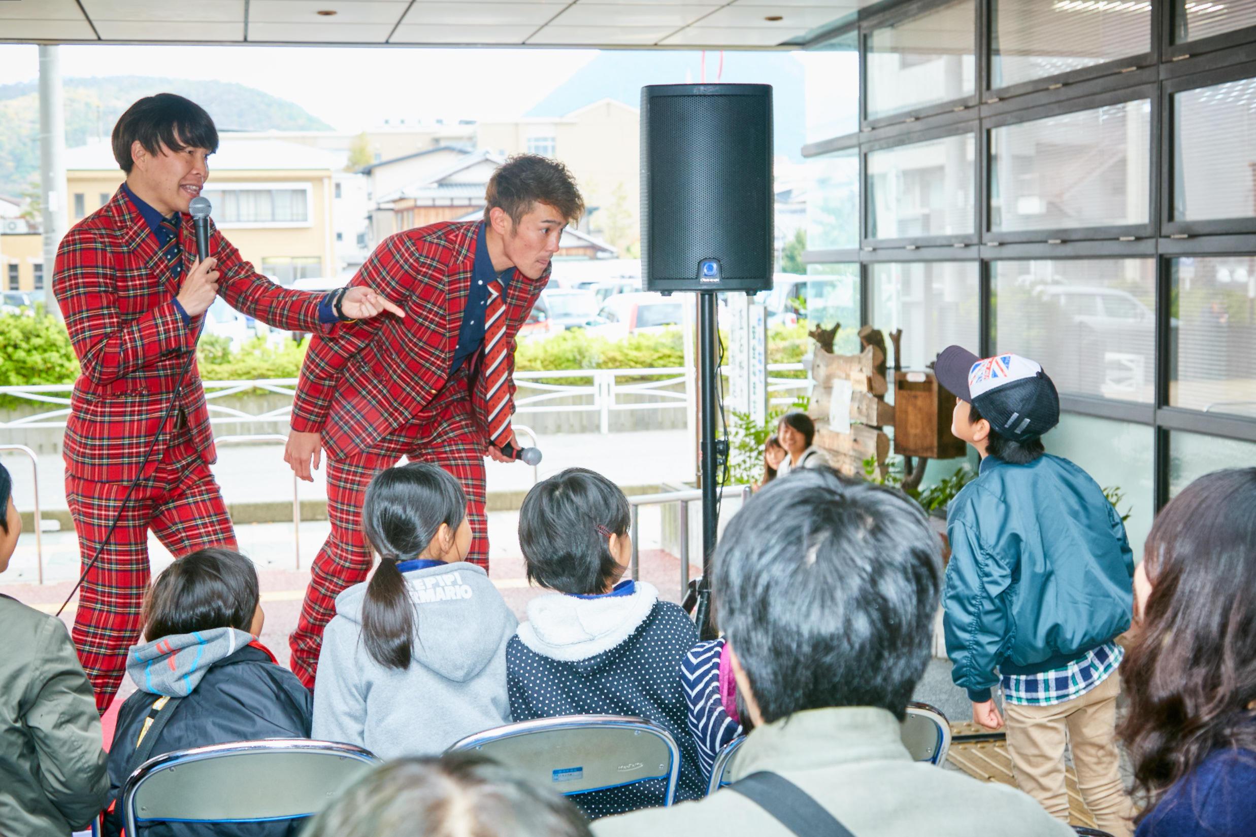 http://news.yoshimoto.co.jp/20171113160504-166c6ca89a29c71f9ca41aa26614aa635078797b.jpg