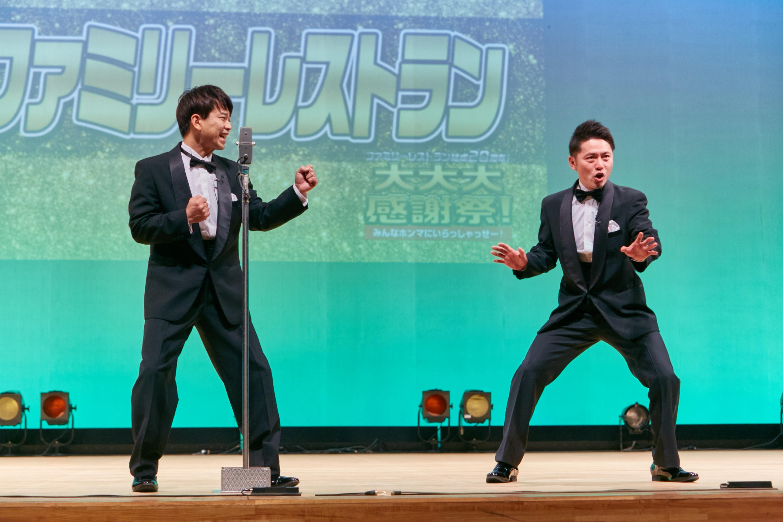 http://news.yoshimoto.co.jp/20171113160707-bb03c7236b7a6d5aba4a53ea3cdbcefe61ce21bd.jpg