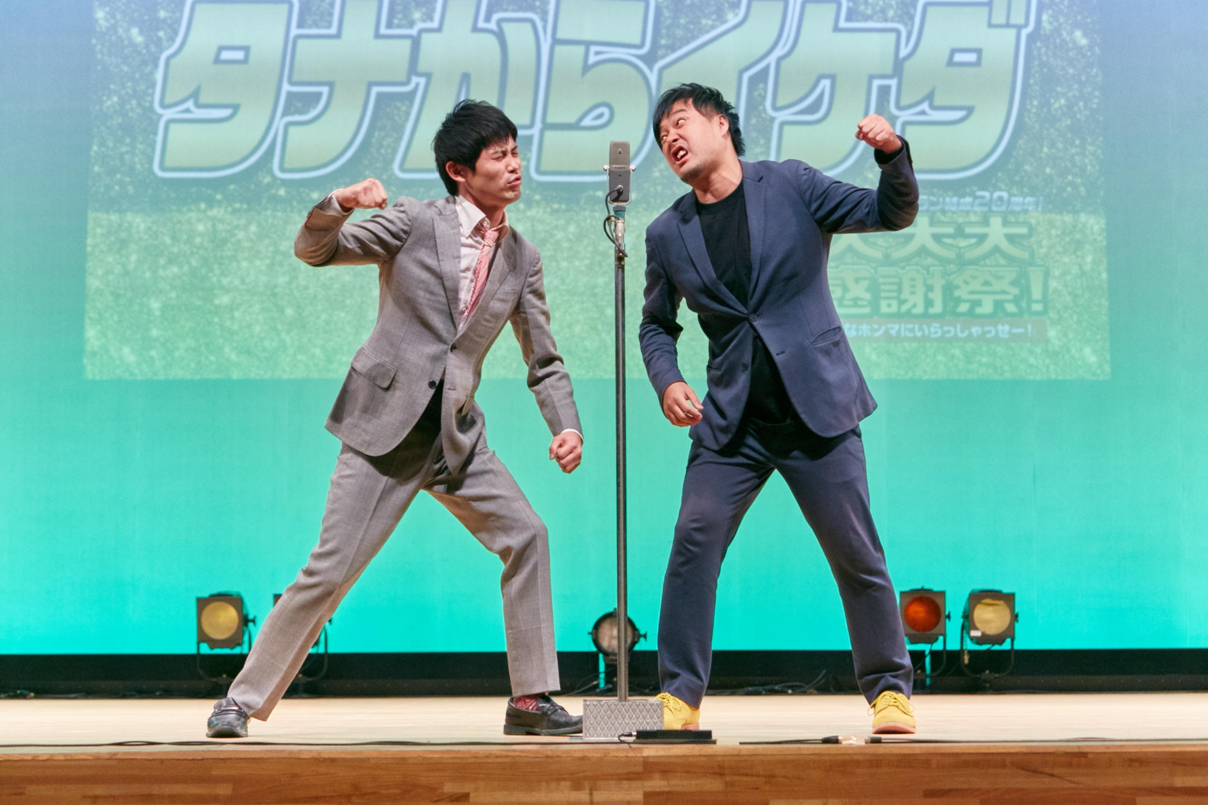 http://news.yoshimoto.co.jp/20171113160856-e2bcc1a0226f2c206db5df126736df739647ad21.jpg