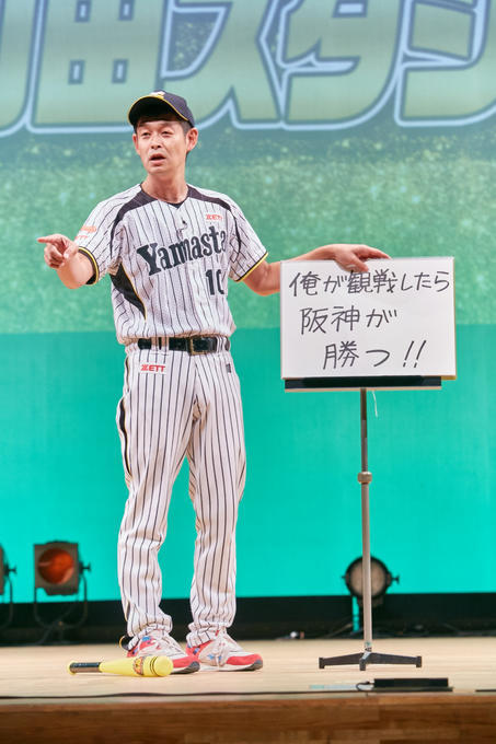 http://news.yoshimoto.co.jp/20171113160946-903c7f9c36bcc4bea514d316a0e21d5d9e2d758e.jpg