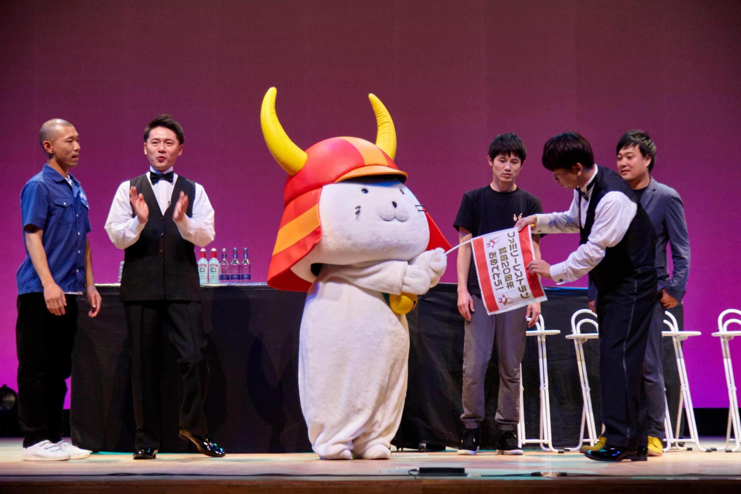 http://news.yoshimoto.co.jp/20171113161212-7dc95093c2923d0b61e3a3c2c518df83876670d4.jpg