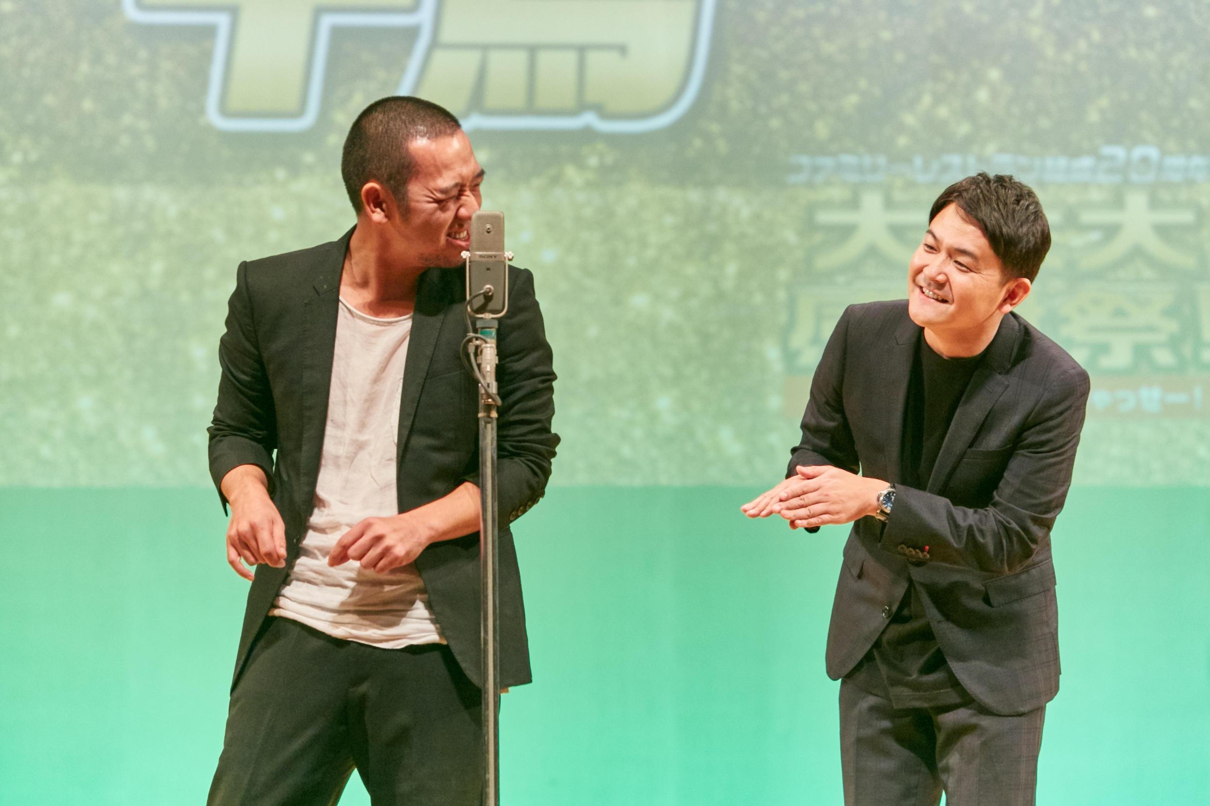 http://news.yoshimoto.co.jp/20171113161618-7a33d3fd2b1e96fbd85e50e92fcd48cde27db98c.jpg