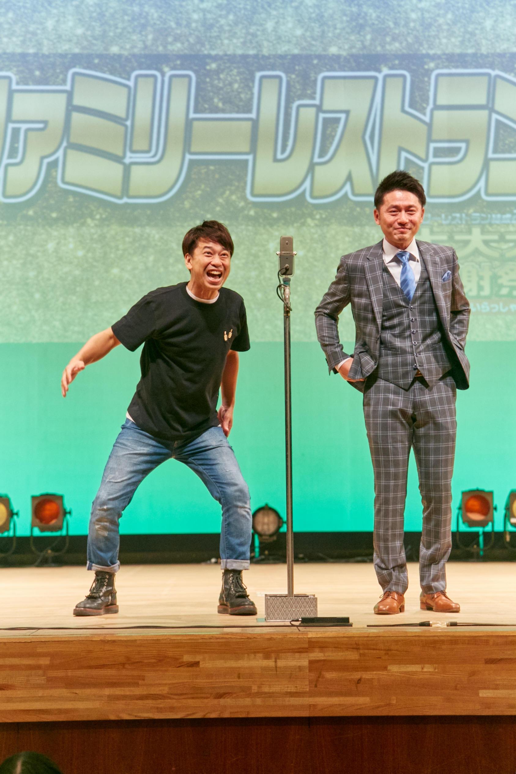 http://news.yoshimoto.co.jp/20171113161738-2fb6ed069c29a5fb02efb8707f3dc4048934a69b.jpg