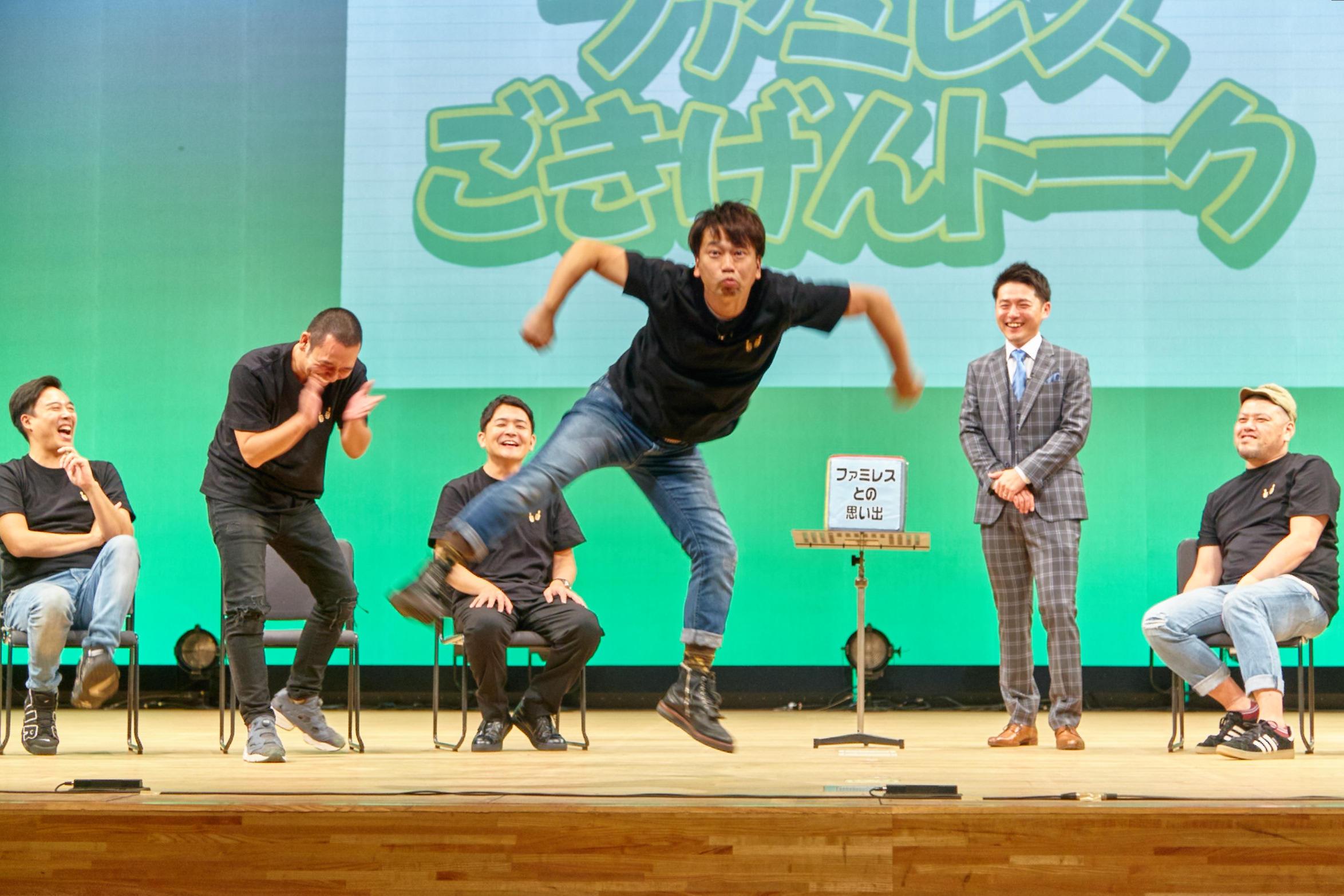 http://news.yoshimoto.co.jp/20171113161839-b0cff4ae7ac4c42a3dc63909e28cd56498fefd32.jpg
