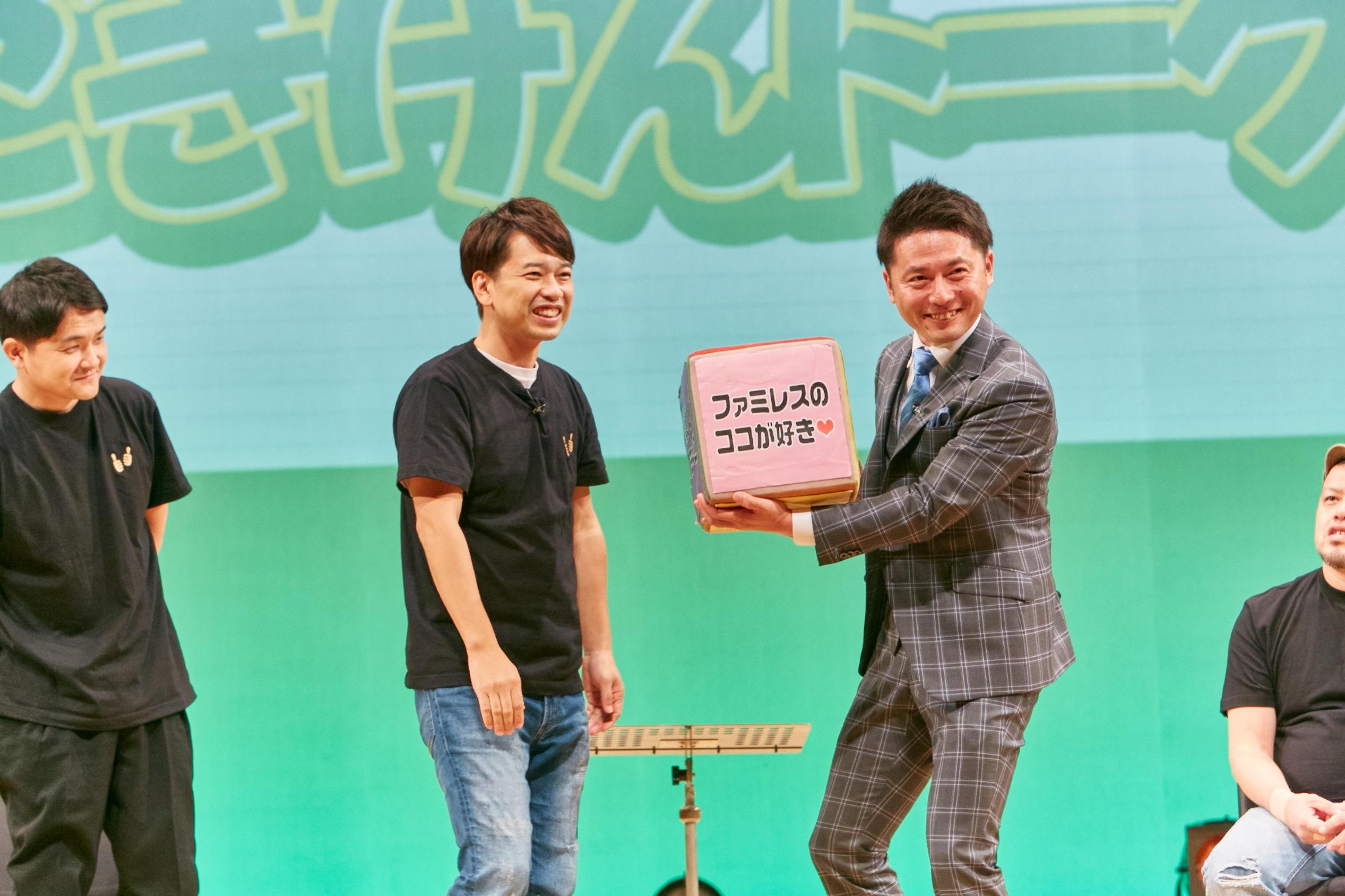 http://news.yoshimoto.co.jp/20171113161849-d5fdf379718169fd8b8412105e409e664ed1cb96.jpg