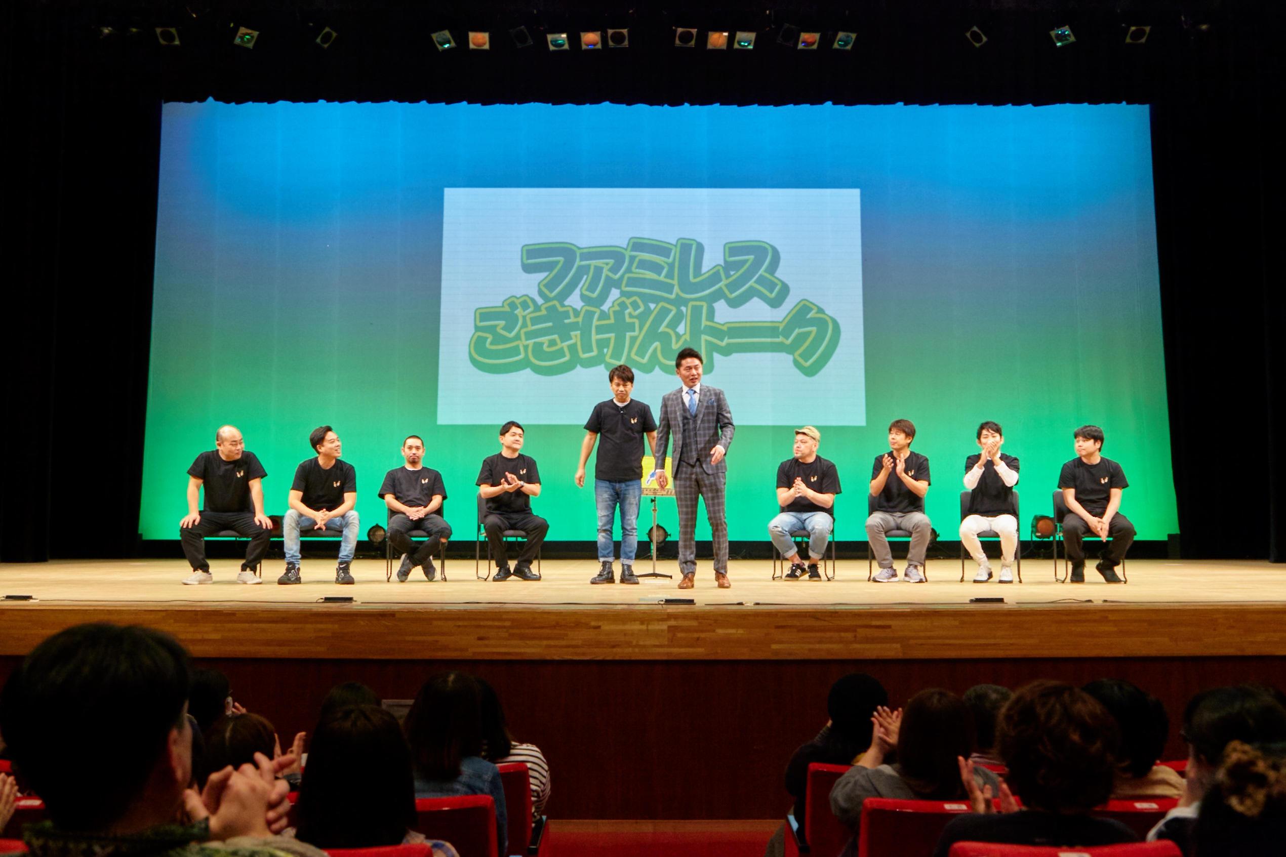 http://news.yoshimoto.co.jp/20171113161858-31f8e03ddce9c97d943c02bd202e0a0e2e090c6c.jpg