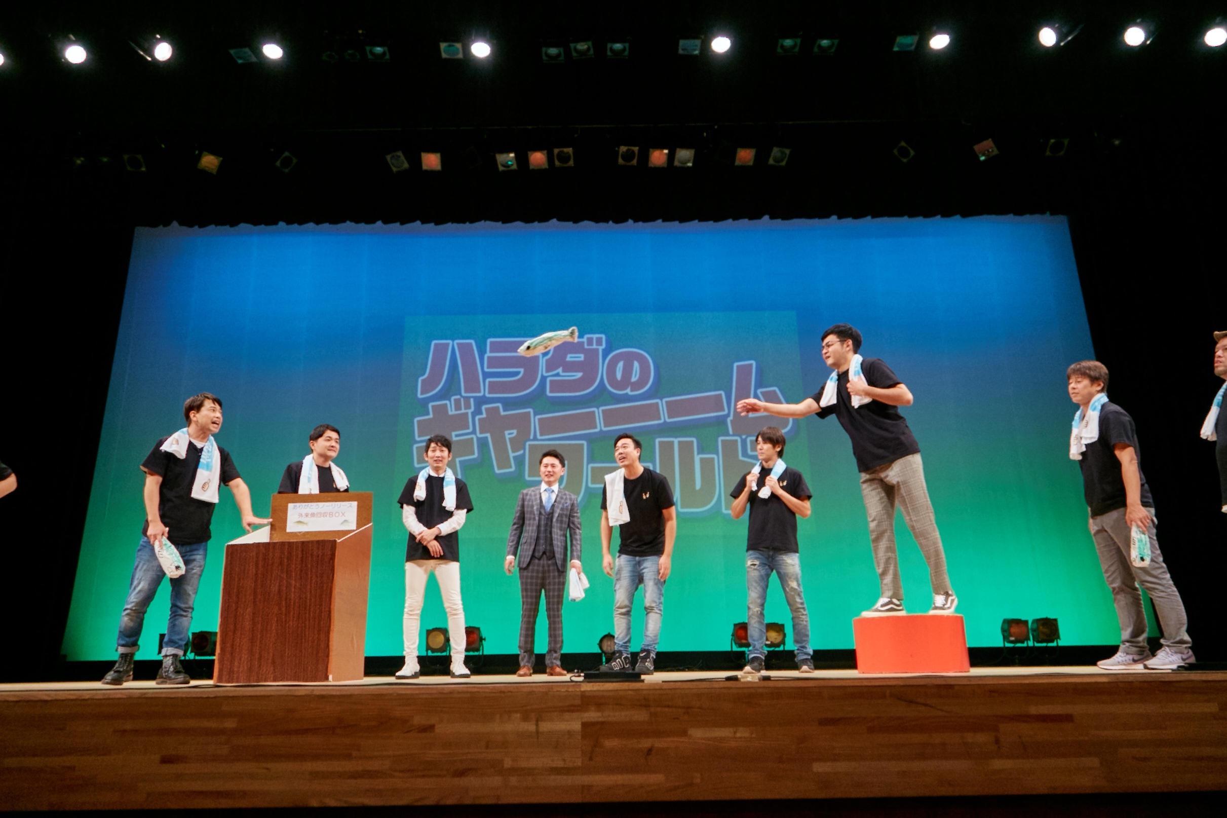 http://news.yoshimoto.co.jp/20171113162126-00c5158fd1382f2a80ae304e6c3f89d685005cb2.jpg
