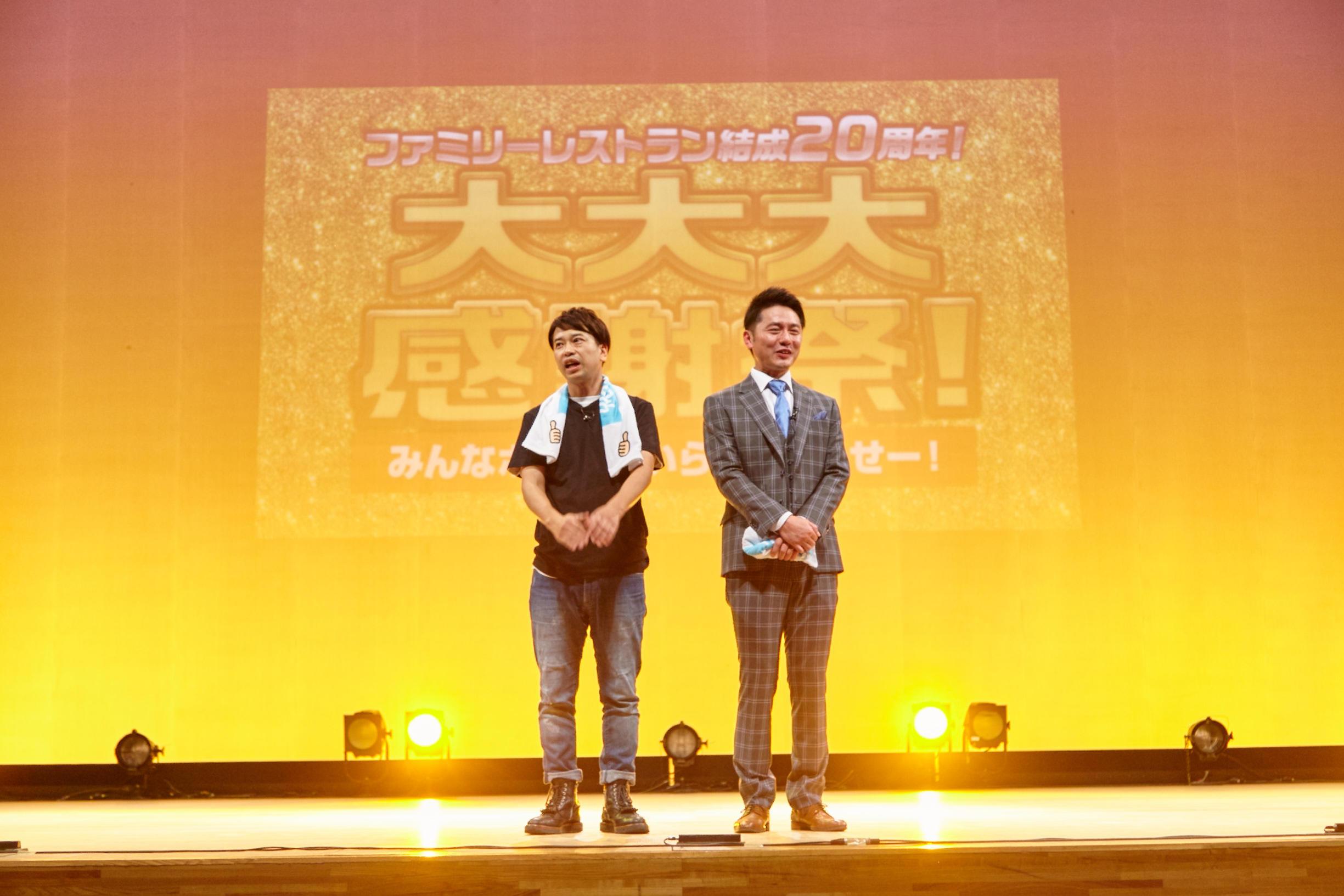 http://news.yoshimoto.co.jp/20171113162204-f55945b566054e63ed742fb23ccf970004003435.jpg