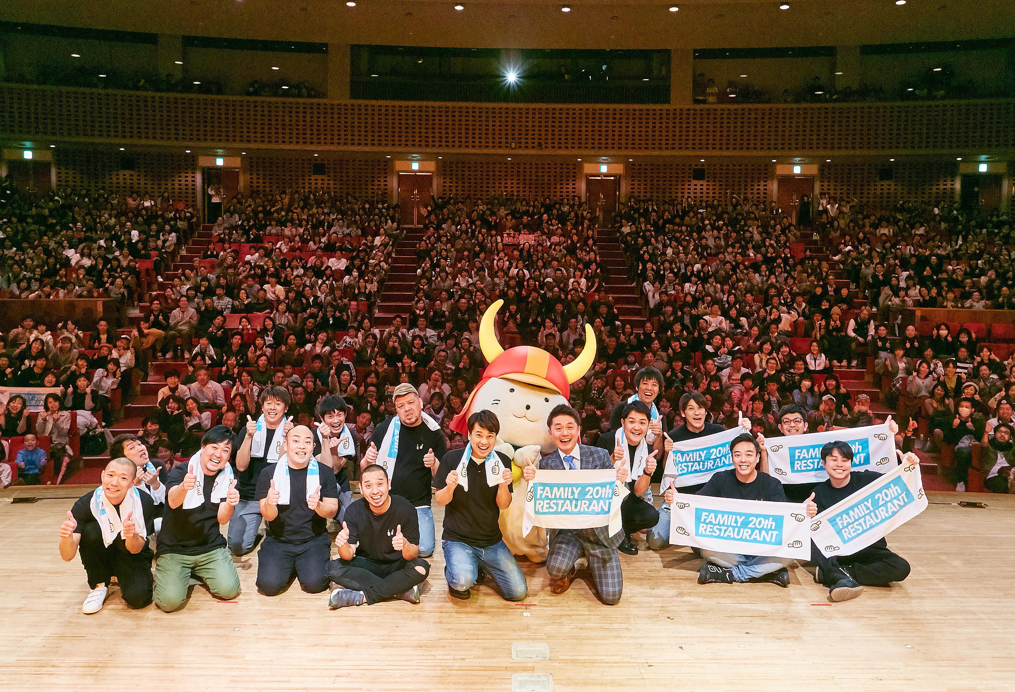 http://news.yoshimoto.co.jp/20171113162320-7af841b4815517a1f1fbf9e88a1c3778b451f169.jpg