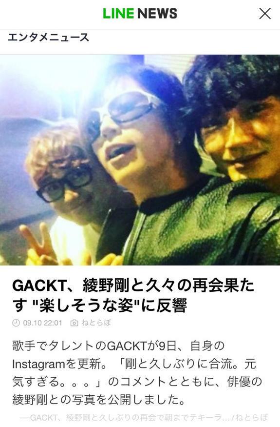 http://news.yoshimoto.co.jp/20171113185706-ee93e489b322b65094ce2d99f1789b6d41e2f22f.jpg