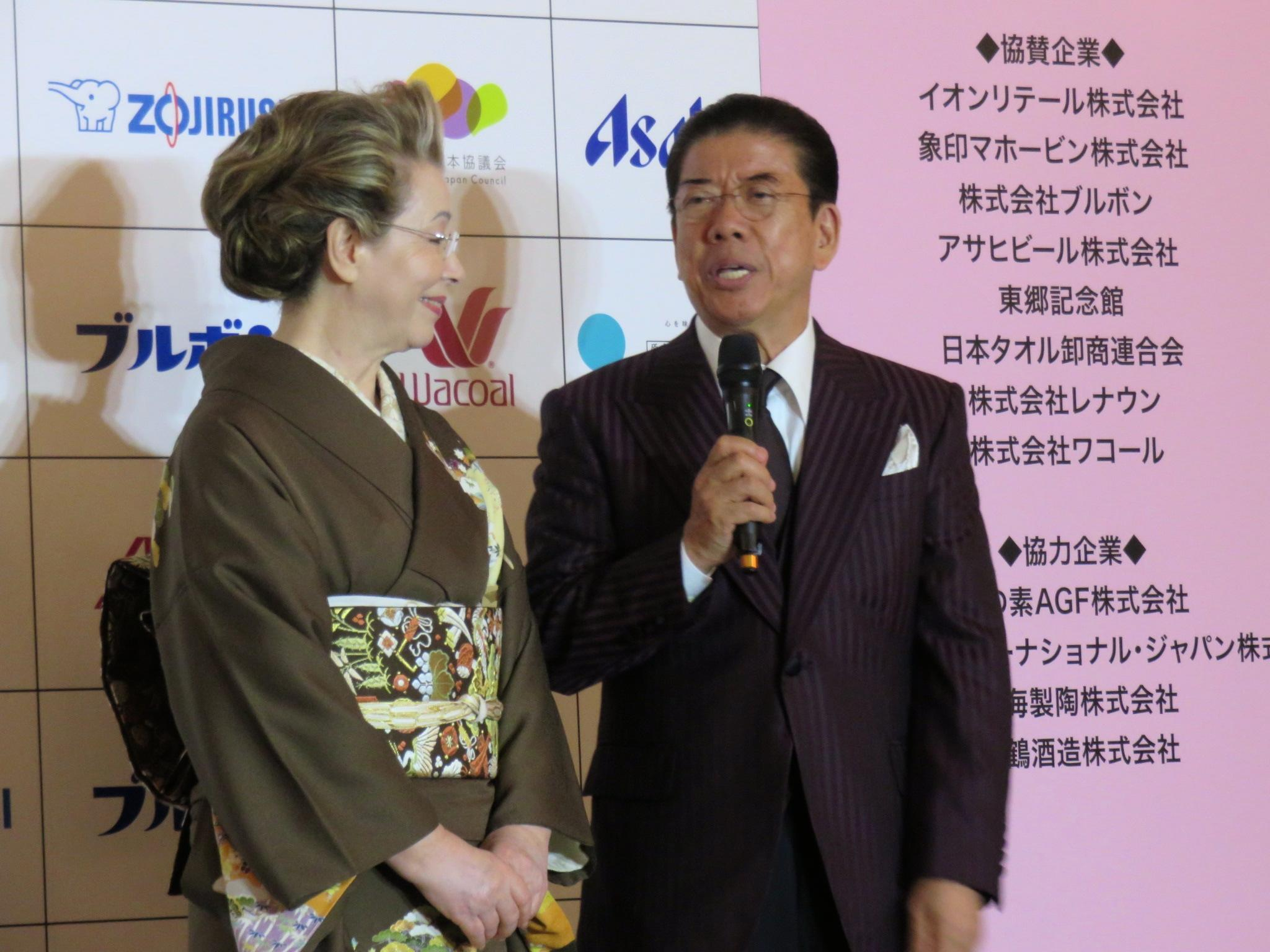 http://news.yoshimoto.co.jp/20171113222033-7c799d96b61f43066d4d0496721cb4ec5c23ab94.jpg