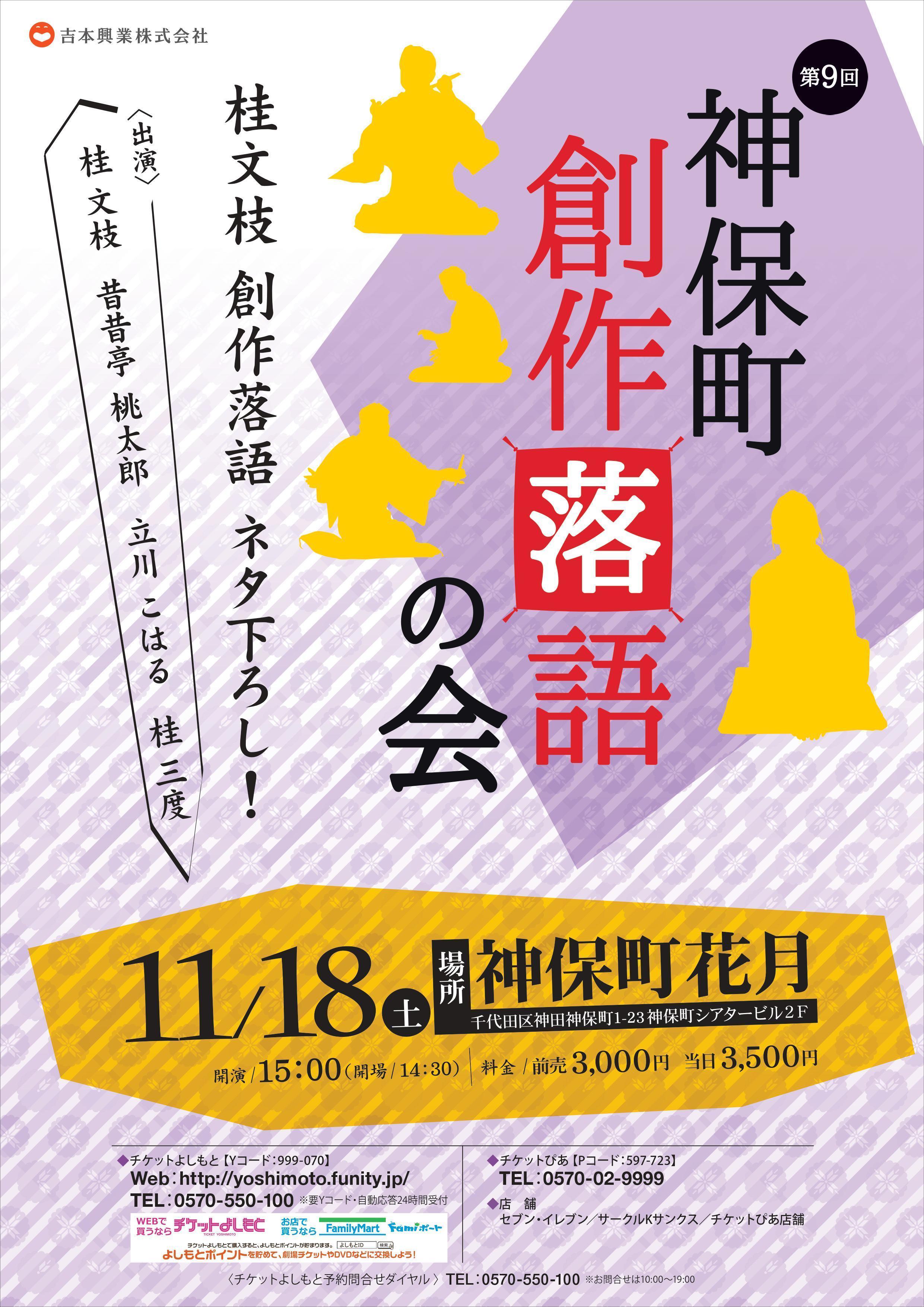 http://news.yoshimoto.co.jp/20171114150140-8bdbe136ebe782b086b238b5952a57d2daa0f013.jpg