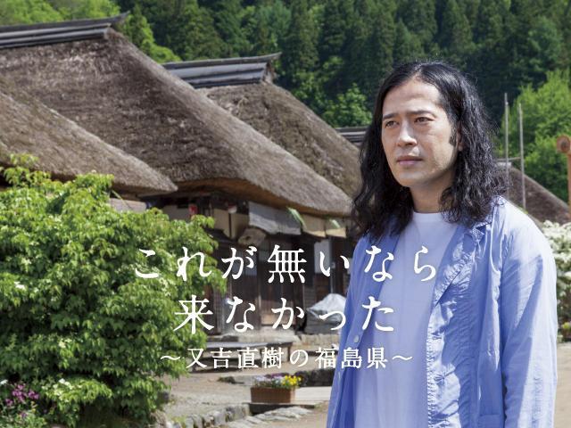 http://news.yoshimoto.co.jp/20171114194820-eb2816464c067ecb0d3e395884f93d1c09a14ad1.jpg