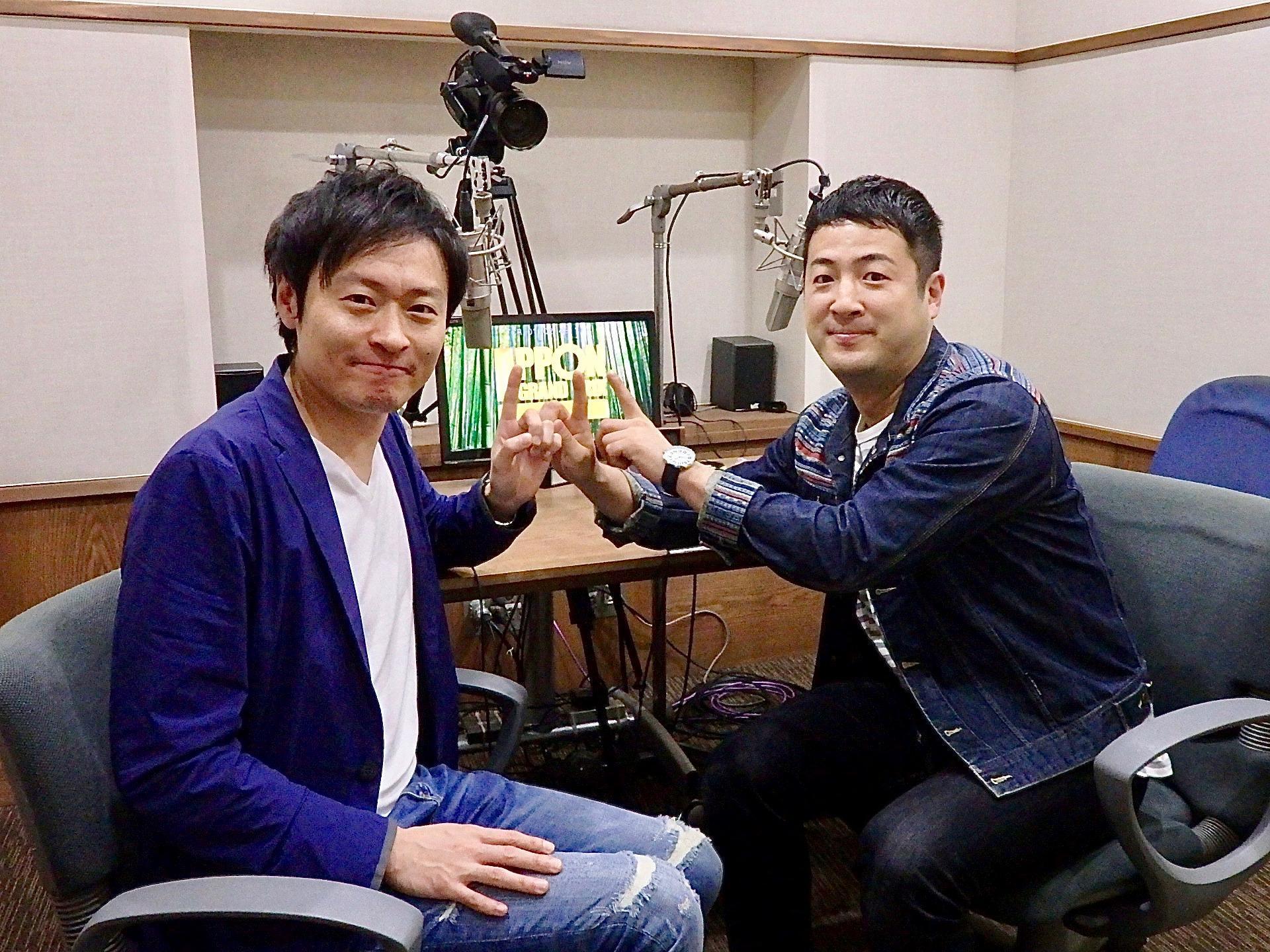 http://news.yoshimoto.co.jp/20171115235703-19e2edc16dff7b3c5b90be1725b5af92ef61055a.jpg