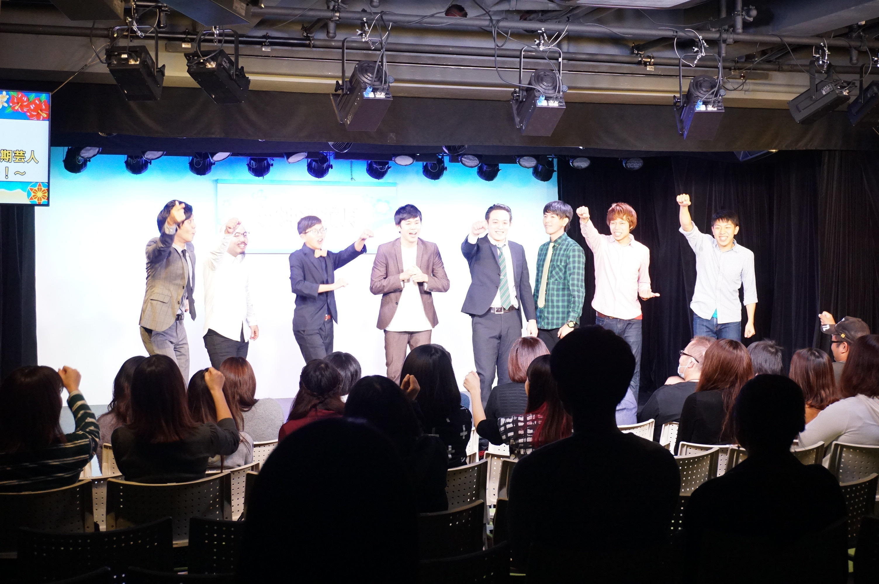 http://news.yoshimoto.co.jp/20171121163857-1ddc6bb04e8ffd3170de8025d6b8324a3289222c.jpg