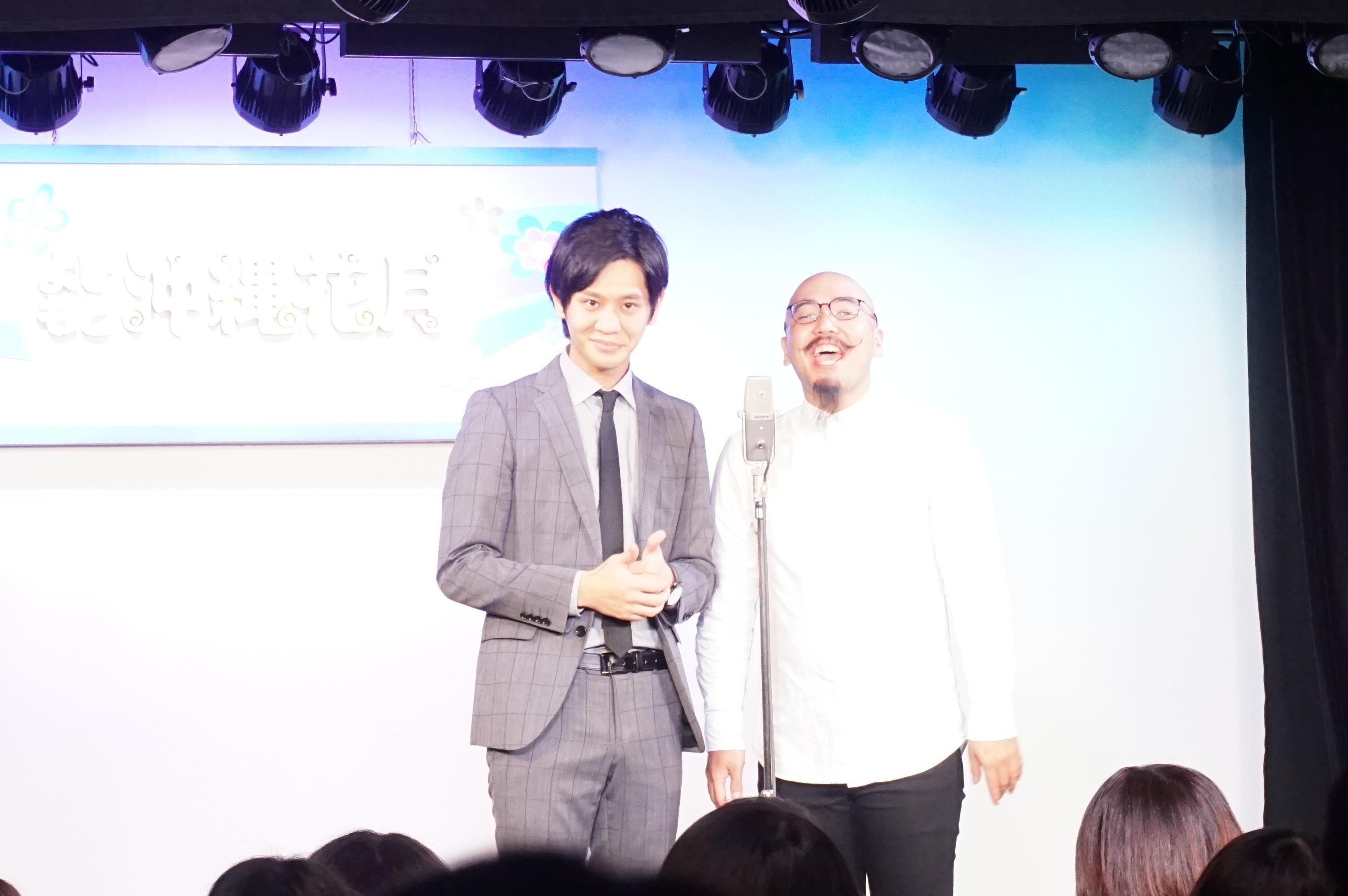 http://news.yoshimoto.co.jp/20171121164425-bb448ce237d4f8263d1a7ae8bc6e362a0552434d.jpg