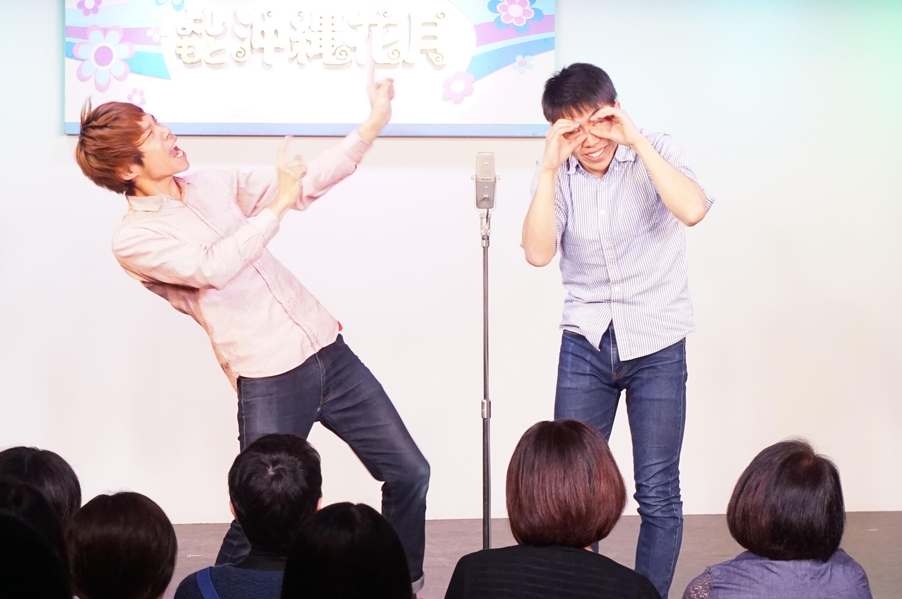 http://news.yoshimoto.co.jp/20171121164812-fbf94b5cf59ec37969bfd56c06ff97bcfcb8f8f7.jpg
