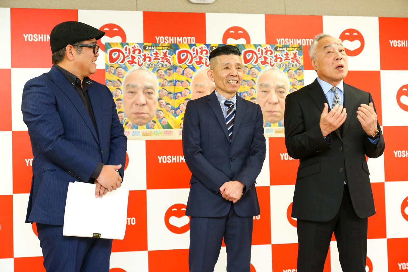 http://news.yoshimoto.co.jp/20171121230632-bc1d256732ae6f239d3e2f0c9c0d9d6576b68e98.jpg