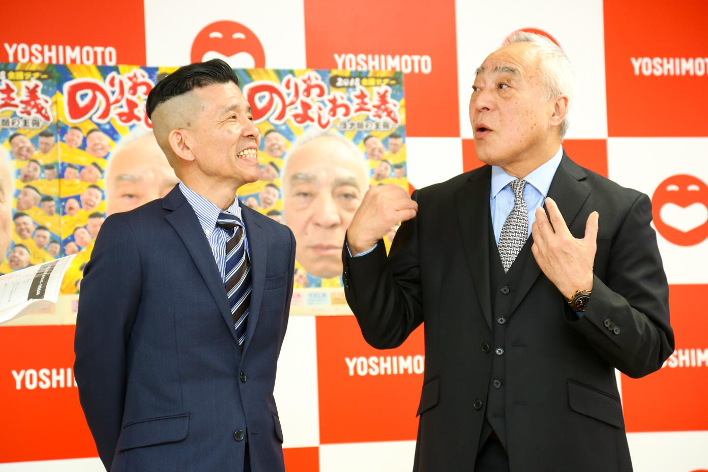 http://news.yoshimoto.co.jp/20171121230716-2669df067280e90c5ca9d545f77d6f9d9a2dfb1b.jpg