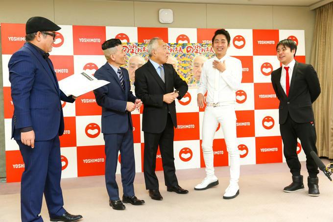 http://news.yoshimoto.co.jp/20171121230746-c4df1c751534247c663c2d44539debfa304298f3.jpg