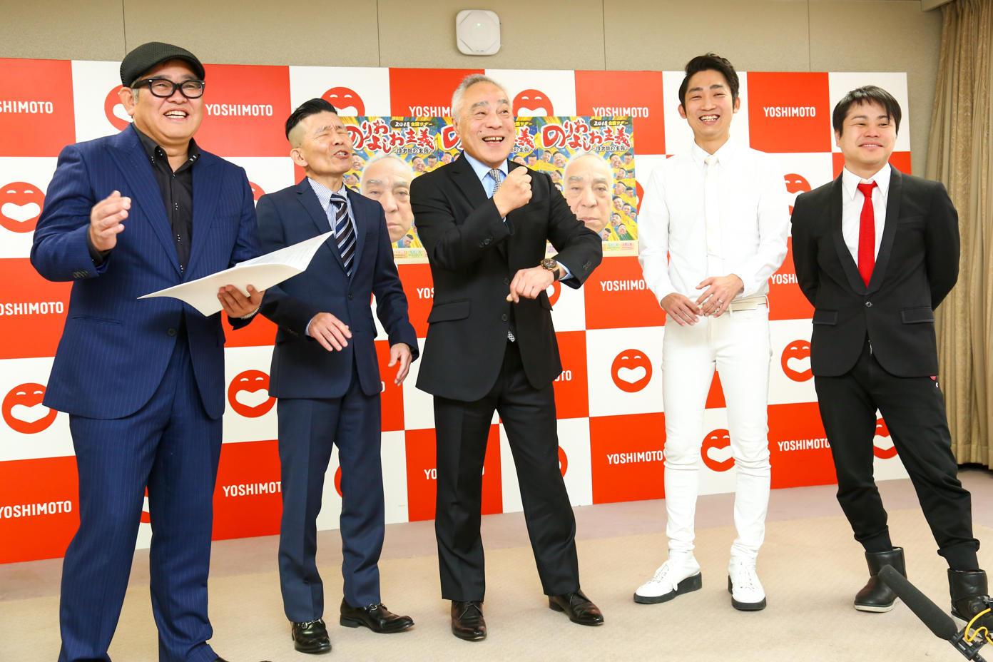 http://news.yoshimoto.co.jp/20171121230820-a9172aa29cec60360e0075bcb692a5297cfdd20d.jpg
