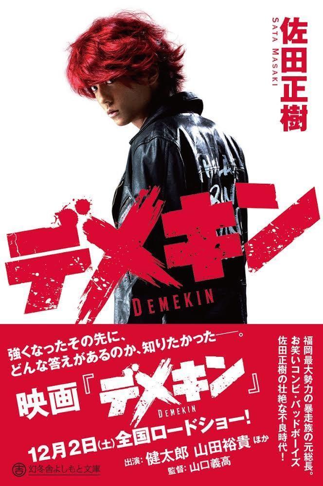 http://news.yoshimoto.co.jp/20171128165842-956f9ea0363d8c3cef35e7248b8de275eaada33d.jpg