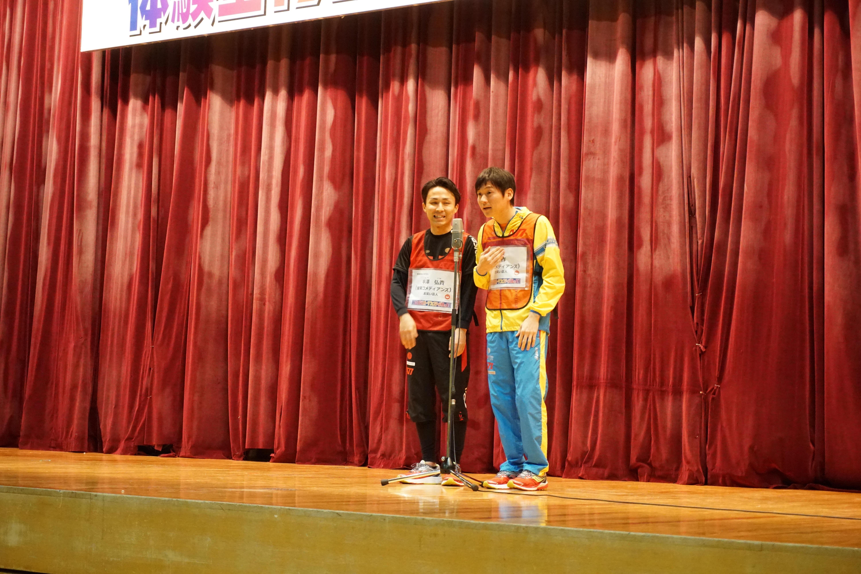http://news.yoshimoto.co.jp/20171128182213-410432f6acdcb2edccffc7a7247de6612c2e9df1.jpg