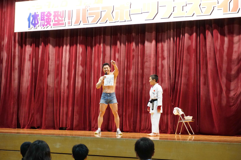 http://news.yoshimoto.co.jp/20171128182623-ef406d857f213bb58bc64515b73dee14649eb0b9.jpg