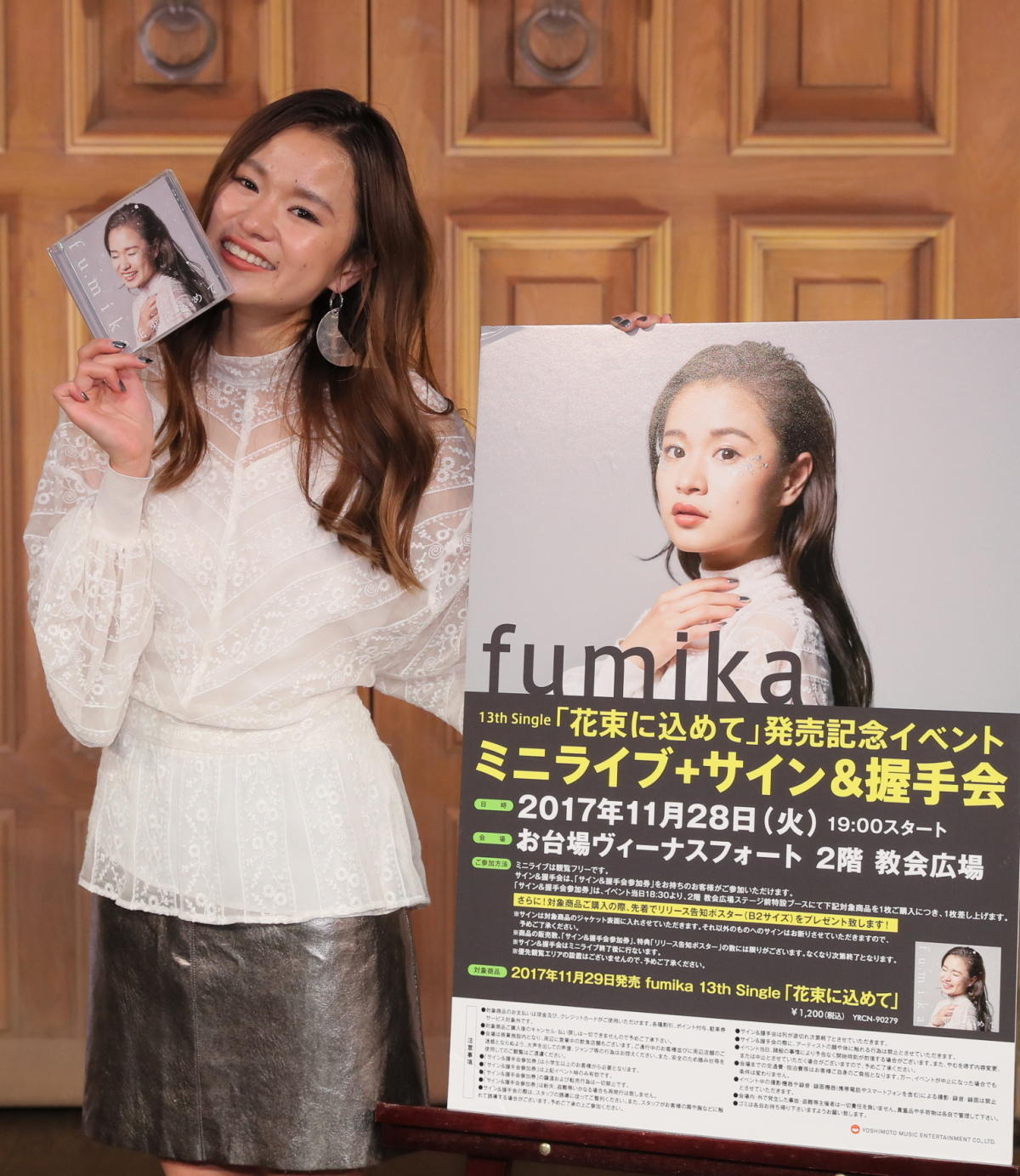 http://news.yoshimoto.co.jp/20171128234421-b07744b0897955603a6ad145dec962118eb4874e.jpg