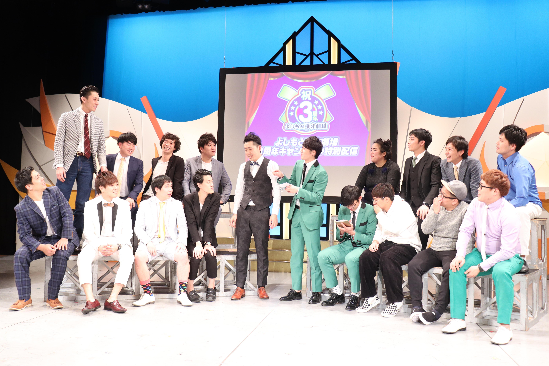 http://news.yoshimoto.co.jp/20171129015635-47551cb9cde47dd5843d3ae524122cdda3916669.jpg