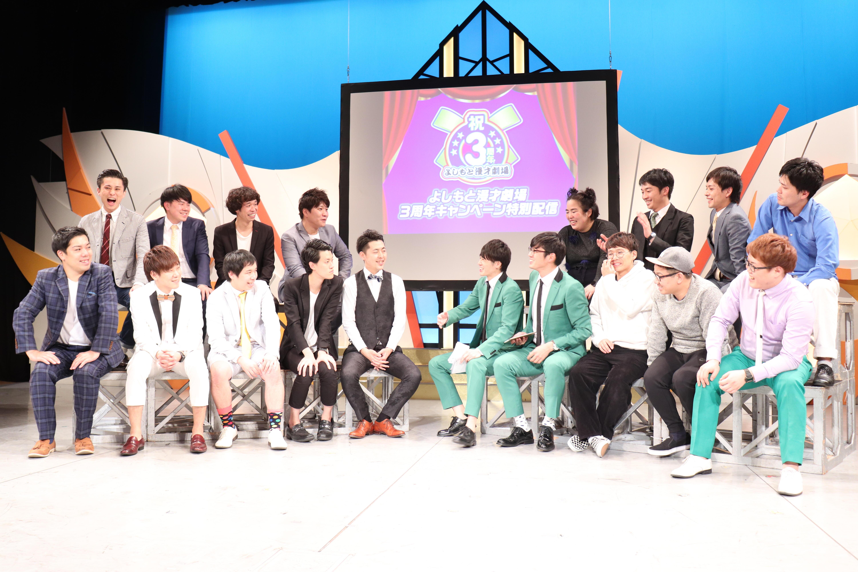 http://news.yoshimoto.co.jp/20171129015754-c061168937b44559a12cdf0a41ccda6178e76039.jpg