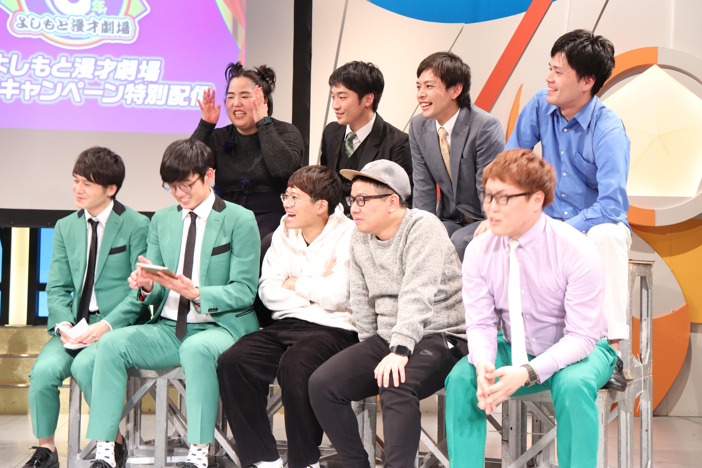 http://news.yoshimoto.co.jp/20171129020144-7f5460bc63db37a20d10fe8d3189004a00105d02.jpg