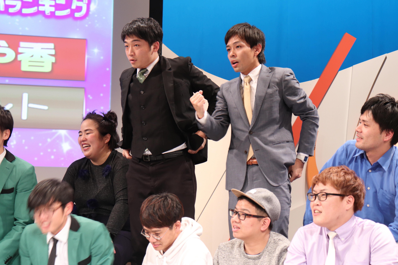 http://news.yoshimoto.co.jp/20171129020712-61d42f5c08b440add340dc3ac853652bf8418a3d.jpg