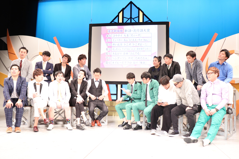 http://news.yoshimoto.co.jp/20171129020907-02d2b201da13f02138ec97564974fbd8d0d1e06d.jpg
