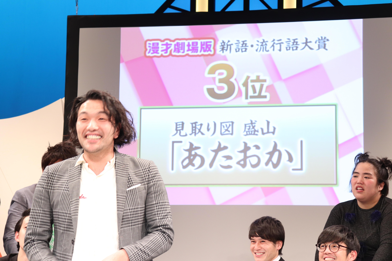 http://news.yoshimoto.co.jp/20171129020946-0f678aa25f0e78ed6301bd1ebb11c55377fc2833.jpg