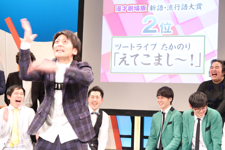 http://news.yoshimoto.co.jp/20171129021032-0b8ddf1e764056ee46175b80834f06f375e523cd.jpg