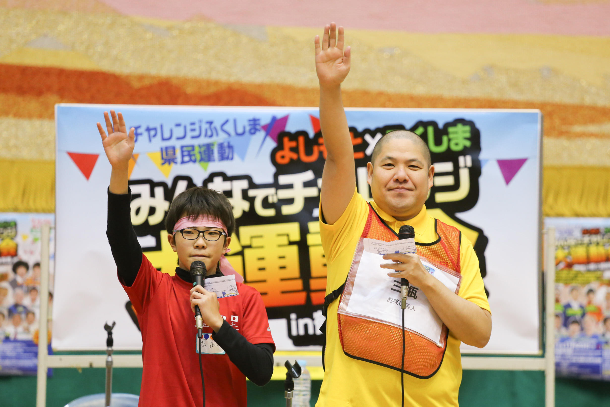 http://news.yoshimoto.co.jp/20171129021045-3c8c72f43c2e76f40d32b0c7520a7e2a582ff375.jpg