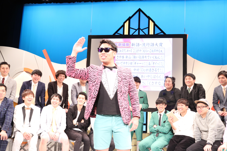 http://news.yoshimoto.co.jp/20171129021235-d4b181c8f58401a70a07d8ee9c11b42d6ab0fbcb.jpg
