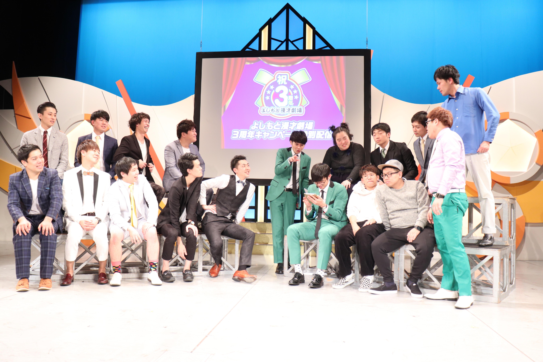 http://news.yoshimoto.co.jp/20171129021355-d530a5f1b8422e7ab6a07c785984f34e4e720f9f.jpg