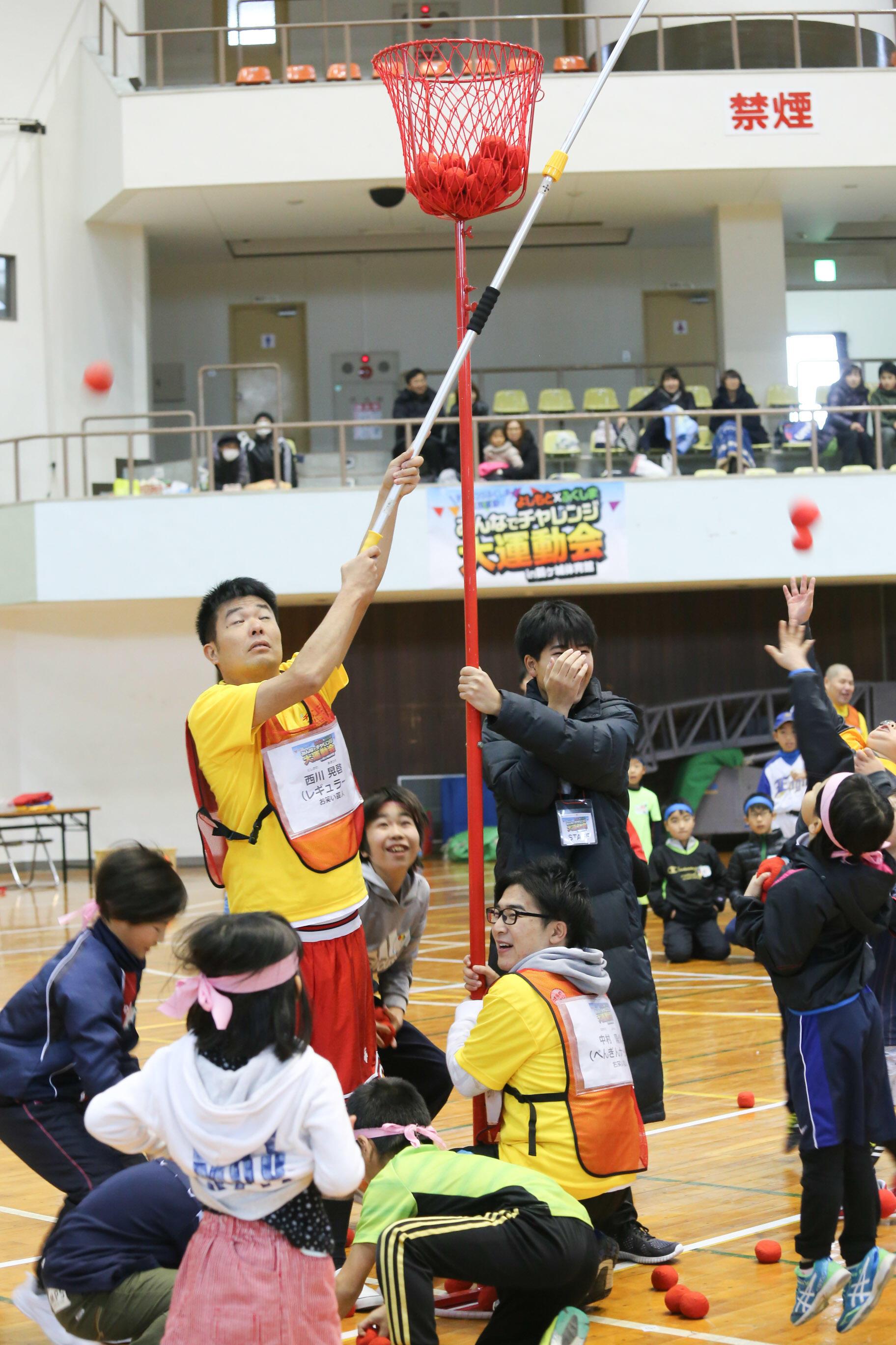 http://news.yoshimoto.co.jp/20171129024417-06bc207ec9c0b9b916e29e0ecb4dd963abbe26e7.jpg