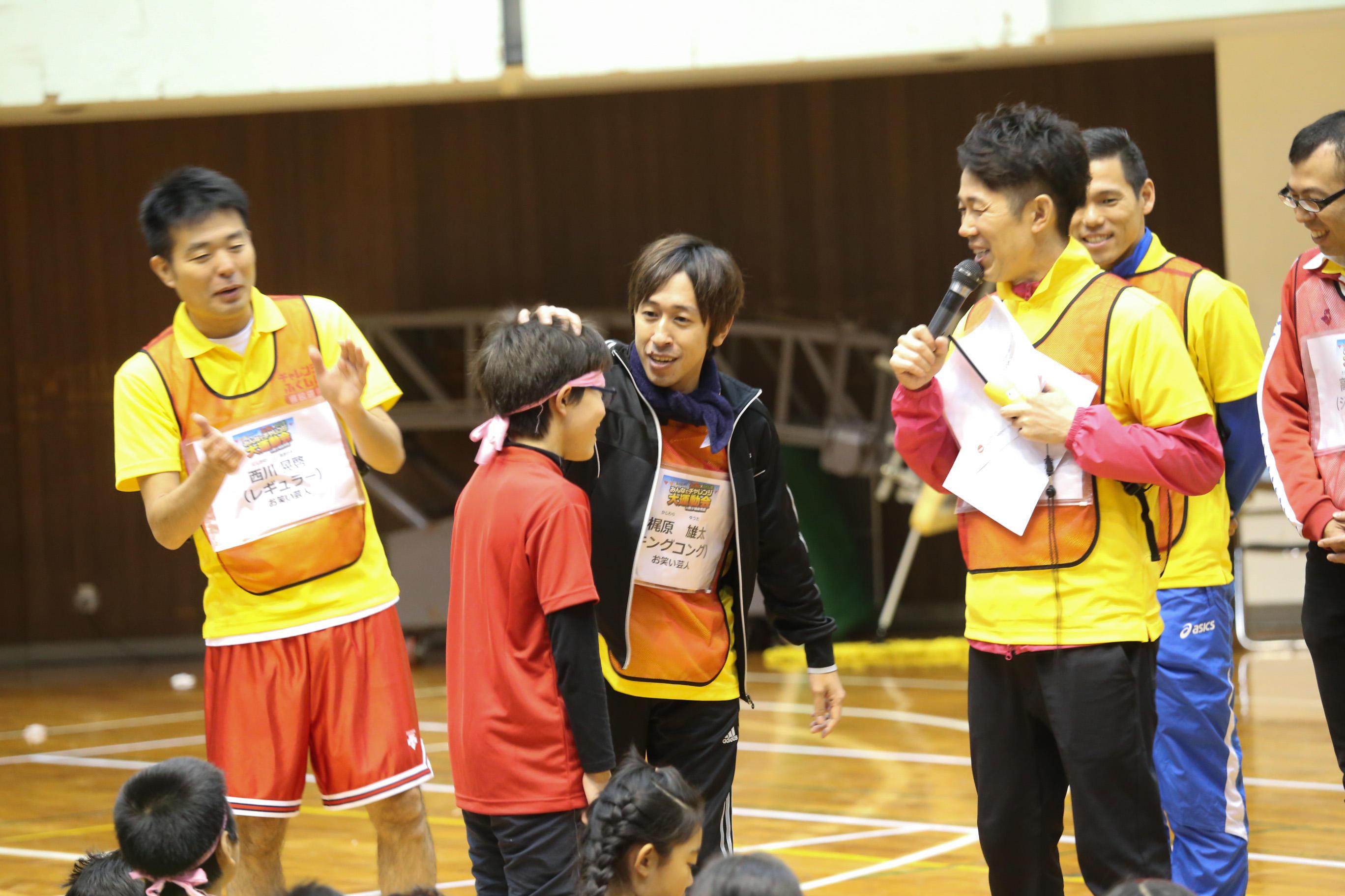 http://news.yoshimoto.co.jp/20171129030051-d4b13803113318ab5afde8bf2cb549b60fc139ad.jpg