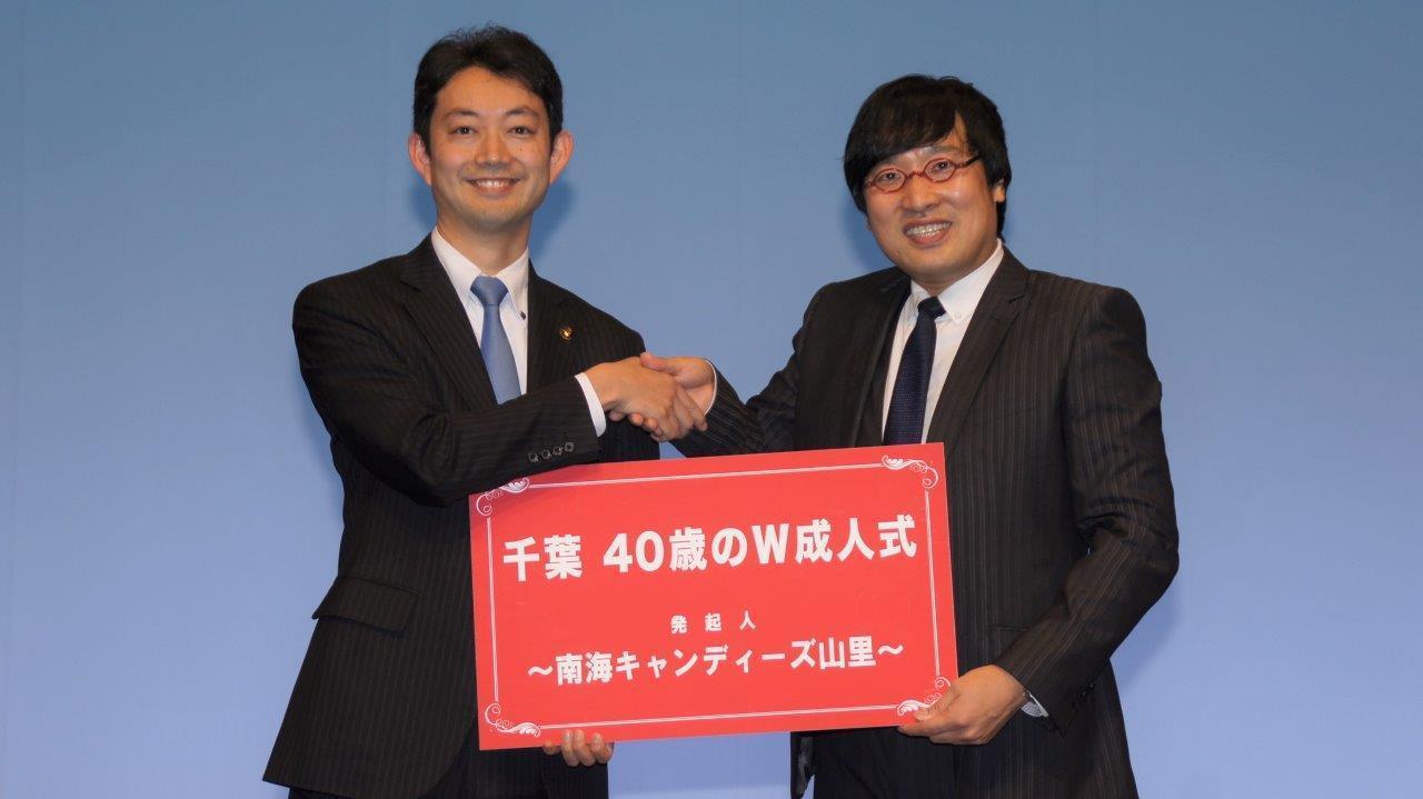 http://news.yoshimoto.co.jp/20171130160156-72bf3a7b6793ab5051e8e695b7ee47167fbaa665.jpg