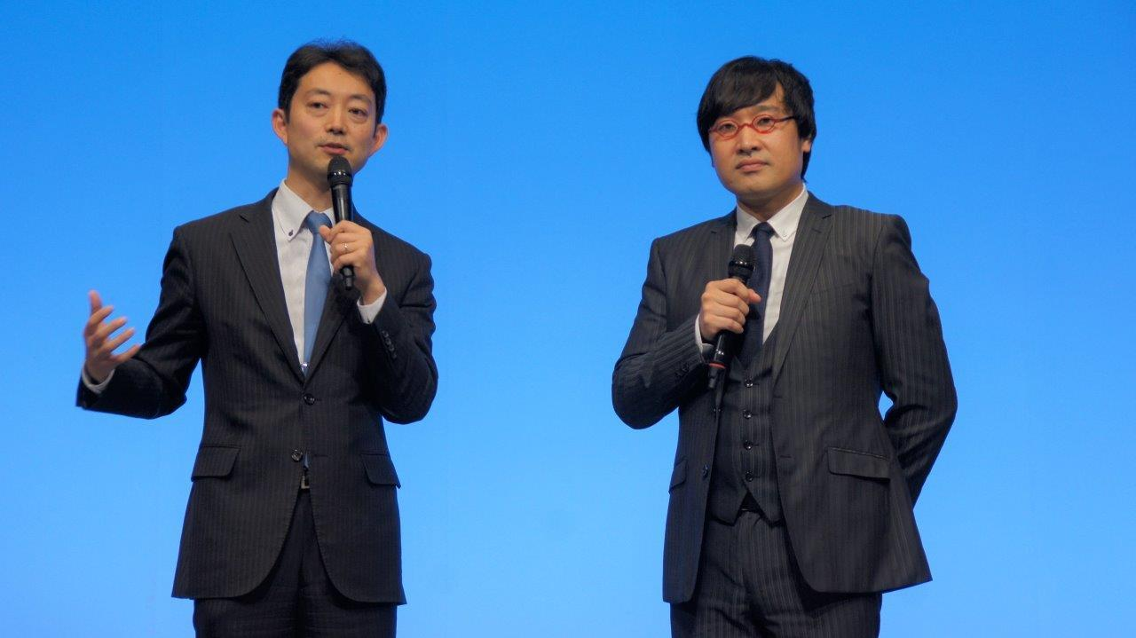 http://news.yoshimoto.co.jp/20171130160219-973099a7a8c48b060425d3616ad13ba8f2e61161.jpg