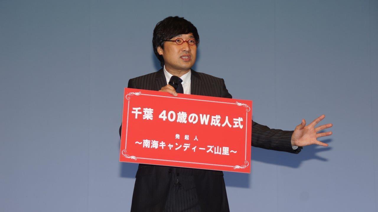 http://news.yoshimoto.co.jp/20171130160221-37abcc1876efa4ea5e4e33b725cfa4bd41767404.jpg