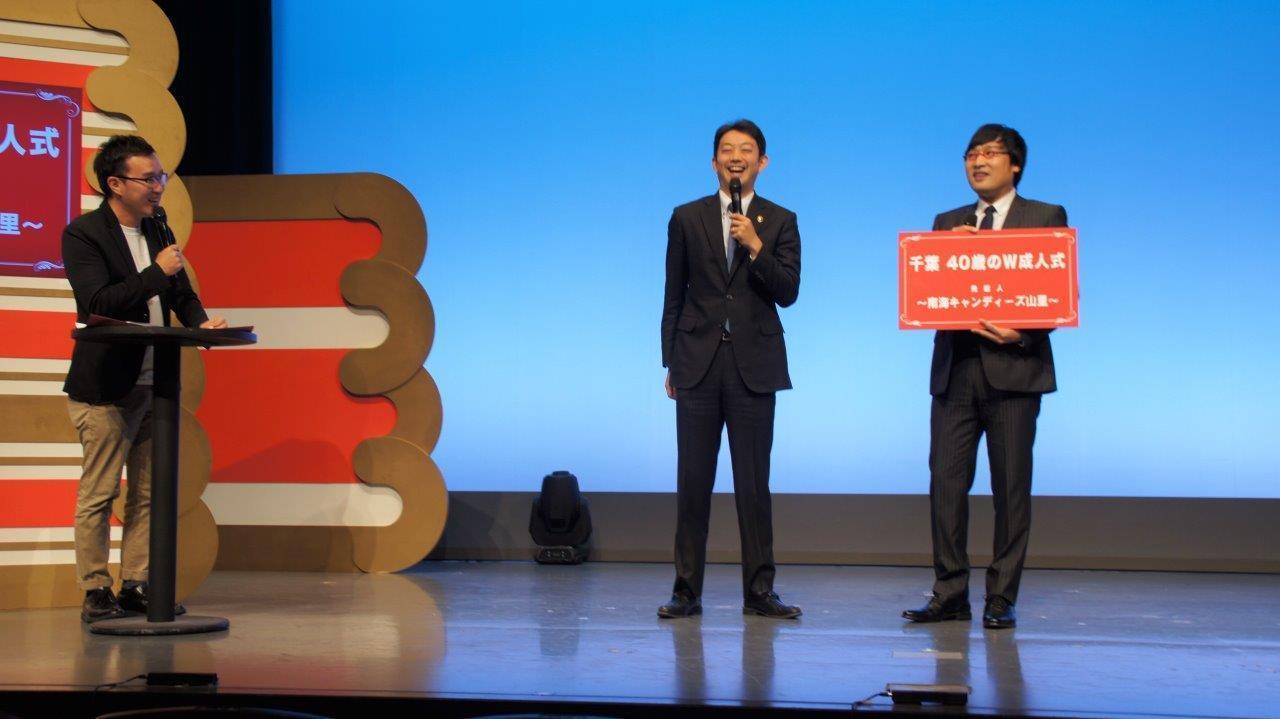 http://news.yoshimoto.co.jp/20171130160222-9727641b852fbed8756051017349dc4a3dfd74f3.jpg